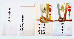 i_syugi2