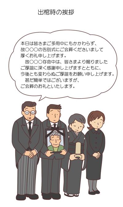 m_img11l